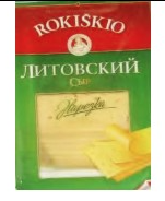 Lithuanian Cheese sliced